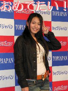 2006年10月21日 大阪にて